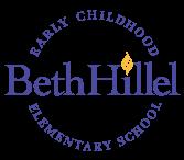 Beth Hillel Elementary School