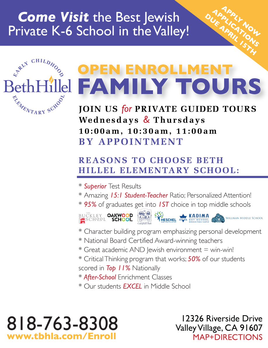 OPEN HOUSE | PRIVATE TOURS | ENROLL NOW